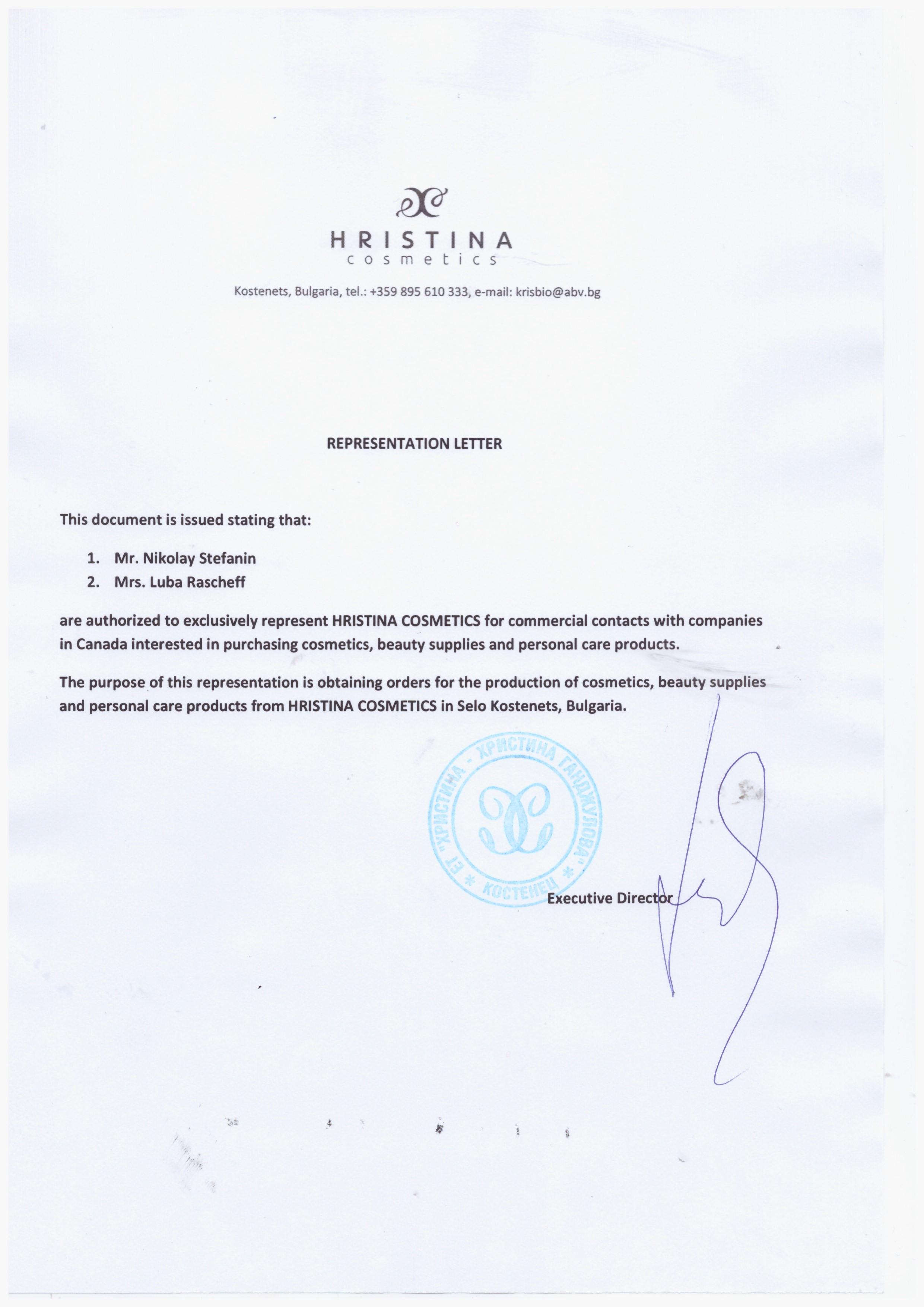 Authorization luba rascheff consultancy hristina cosmetics authorization letter website altavistaventures Image collections